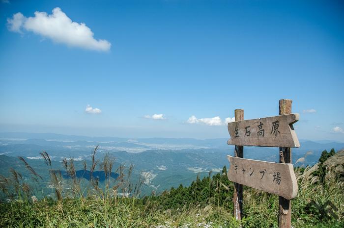 生石 高原 キャンプ 場